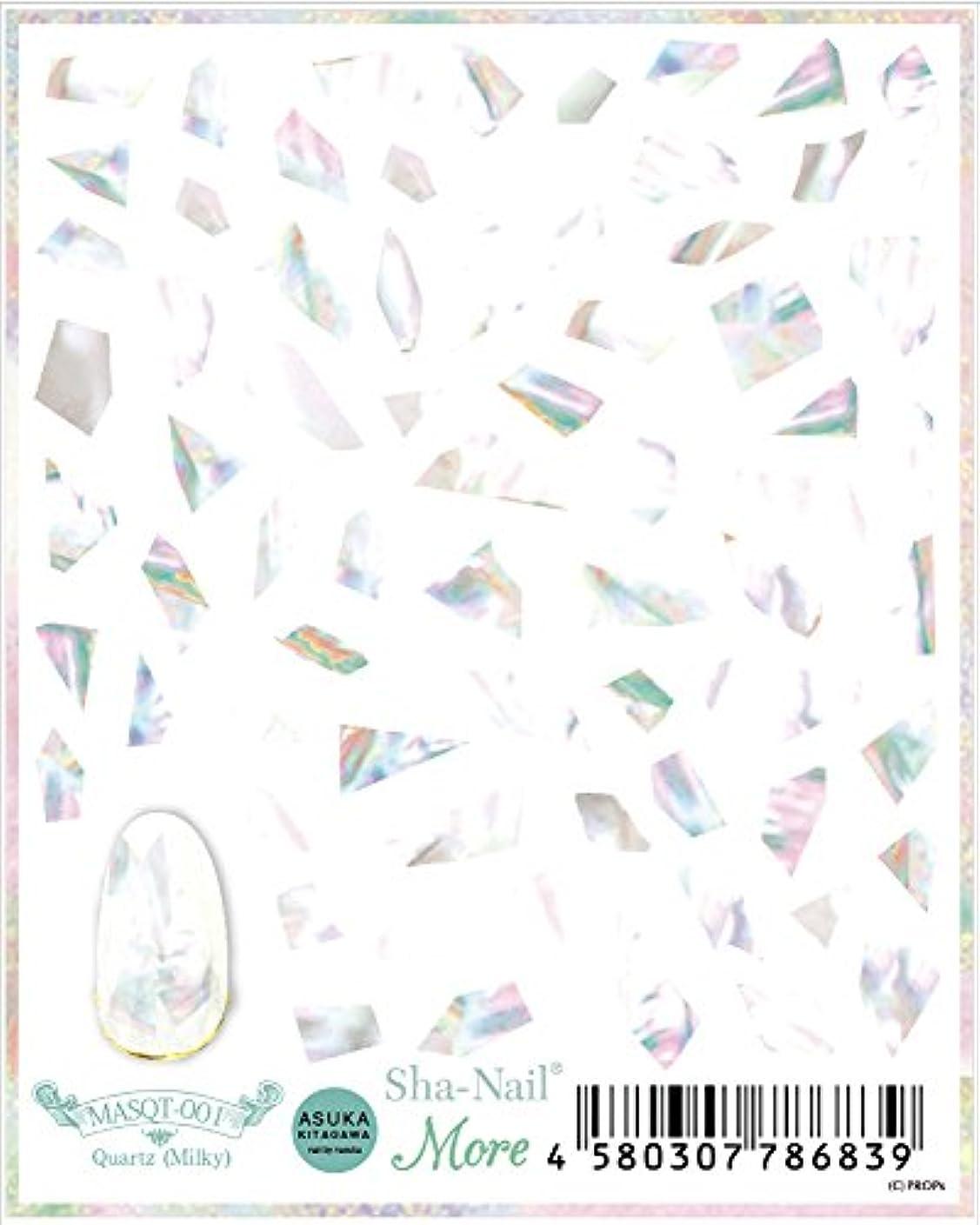 チップ気分穏やかなSha-Nail More クォーツ(ミルキー)