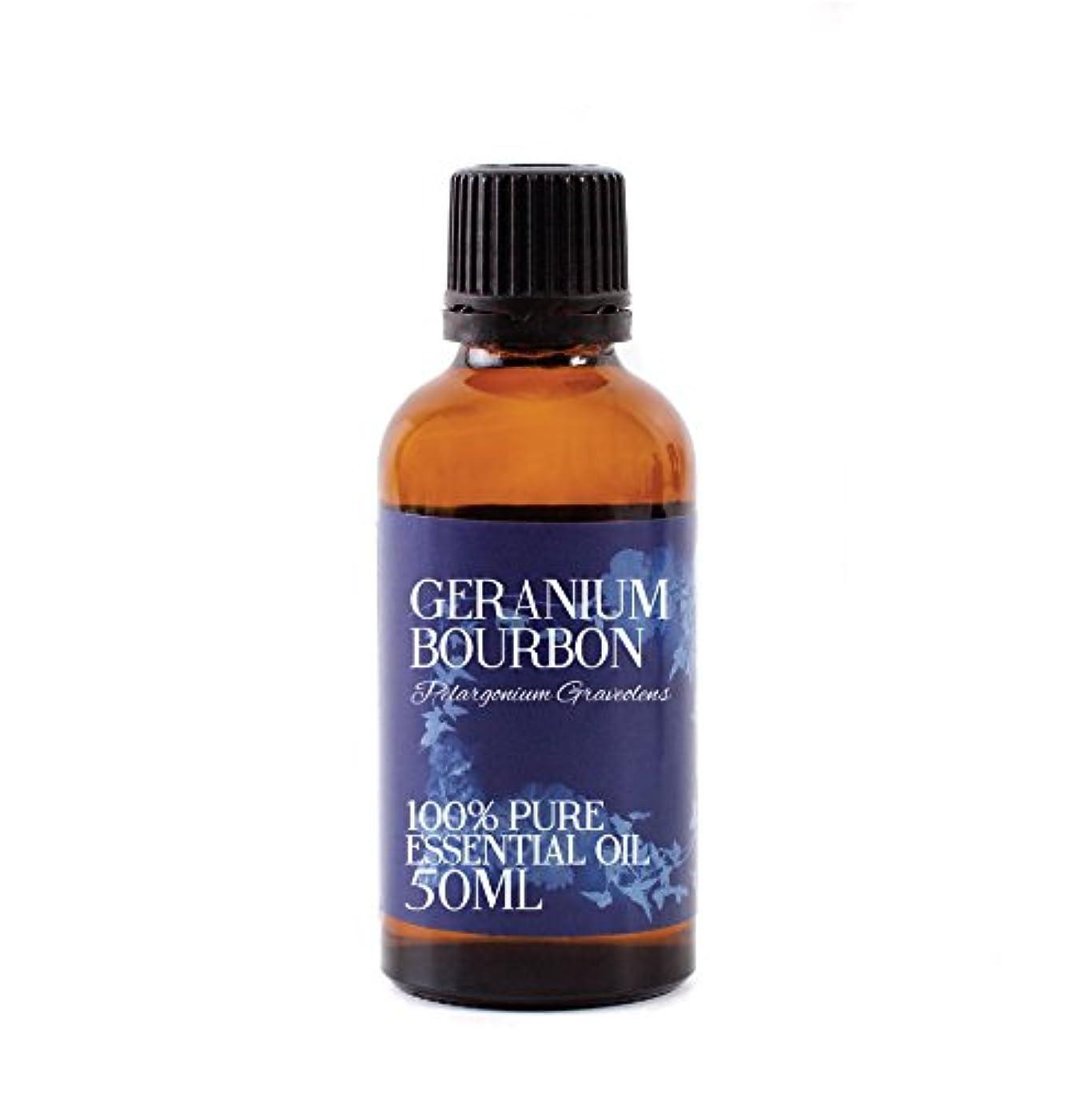 必要ピアニスト逃れるMystic Moments | Geranium Bourbon Essential Oil - 50ml - 100% Pure