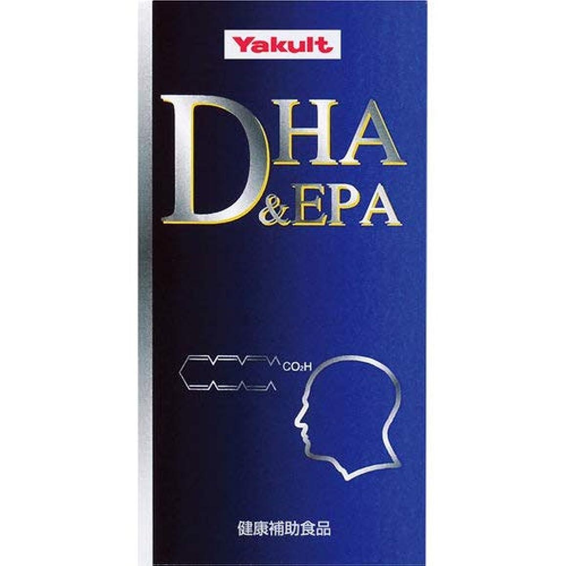 シェル息を切らしてこんにちはDHA&EPA 54g