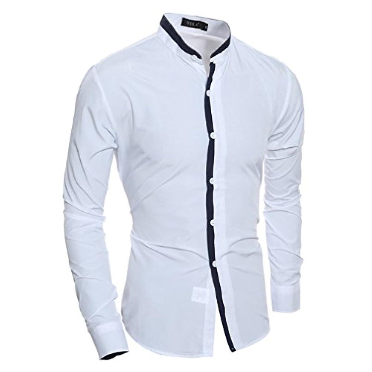 珍しいリダクターしてはいけないHonghu メンズ シャツ 長袖  立て衿 スタントカラ カラー切り替え カジュアル スリム ホワイト L 1PC