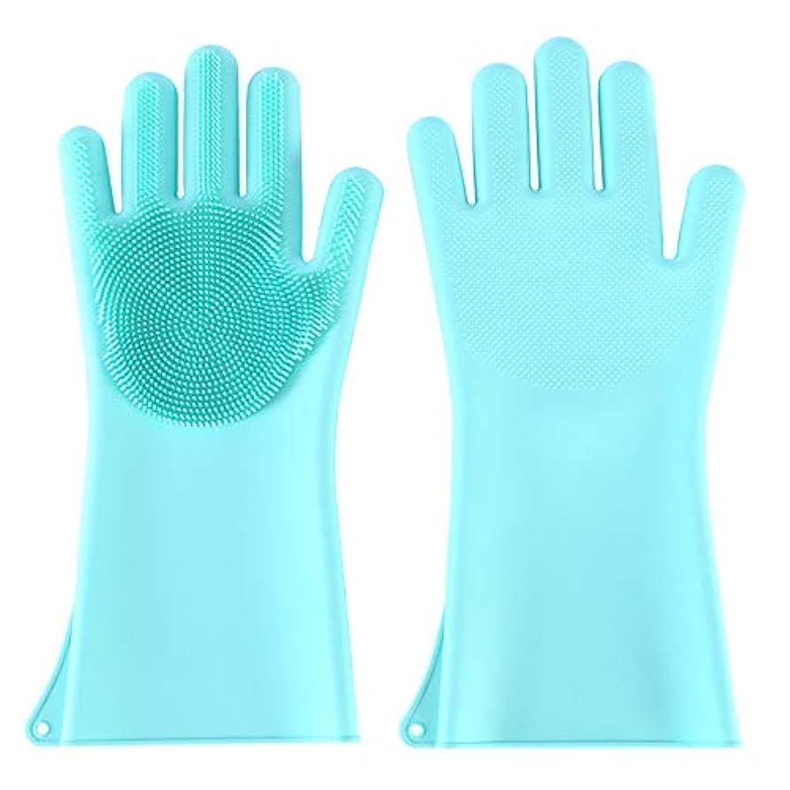 砂の日学士BTXXYJP ペット ブラシ 手袋 猫 ブラシ グローブ 耐摩耗 クリーナー 抜け毛取り マッサージブラシ 犬 グローブ お手入れ (Color : Blue)