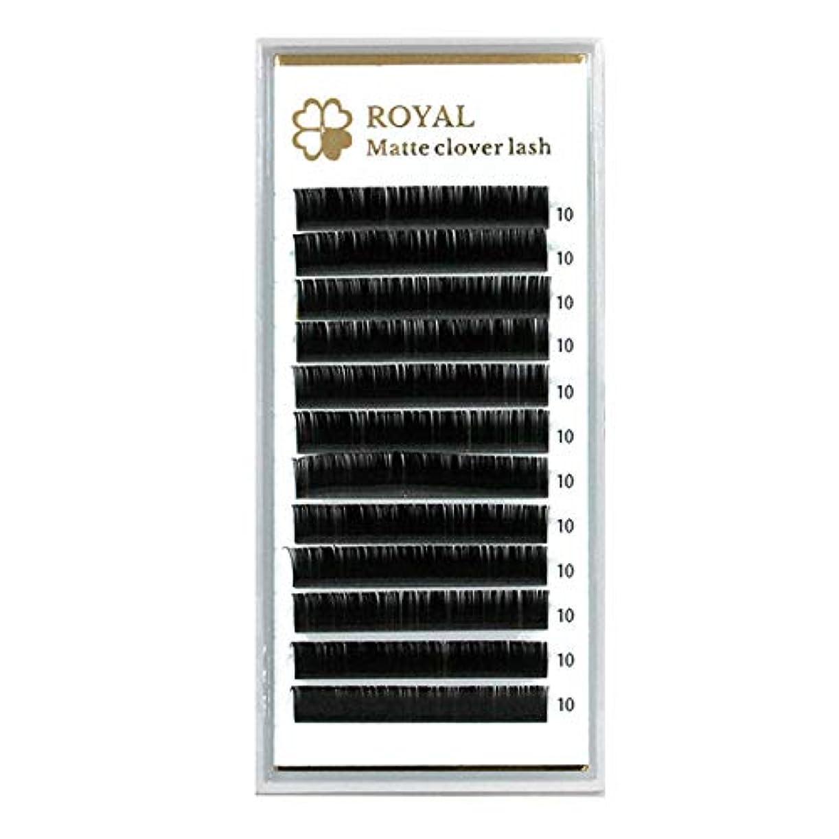 留め金五月まっすぐにするマツエク 1本タイプ ロイヤルマットクローバーラッシュ (ROYAL Matte Clover Lash) 12列 Cカール まつげエクステ (0.15mm 12mm)