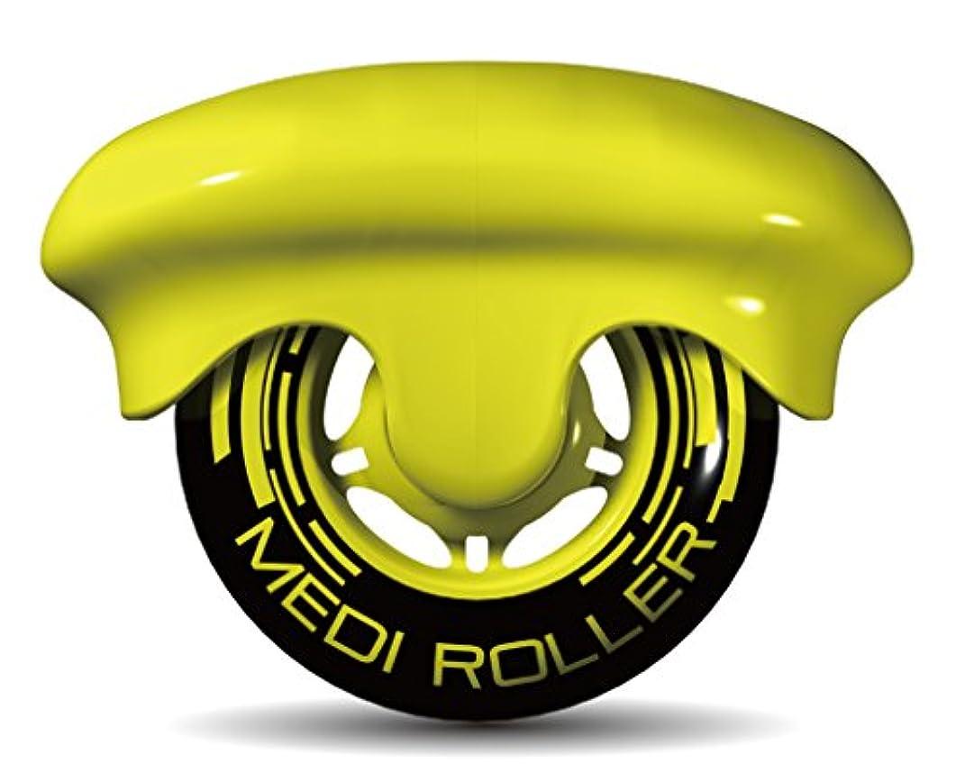 震えねじれ滞在MEDI ROLLER (メディローラー) 巾着付き 筋肉のコリを点で押すセルフローラー (イエロー)