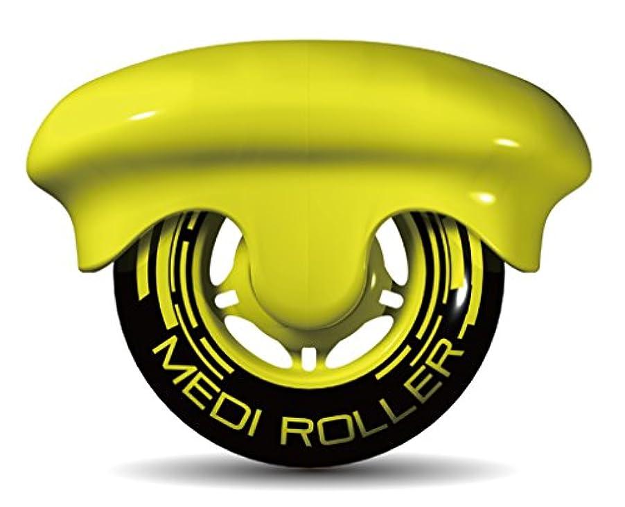 踏みつけキャスト国民MEDI ROLLER (メディローラー) 巾着付き 筋肉のコリを点で押すセルフローラー (イエロー)