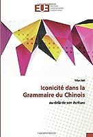 Iconicité dans la Grammaire du Chinois: au-delà de son écriture