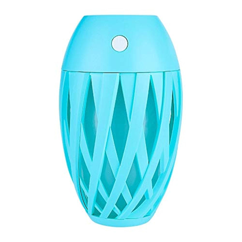 カラフルなナイトライト加湿器Usbミニポータブルオフィスデスクトップ浄化加湿器車の加湿器 (色 : 青)