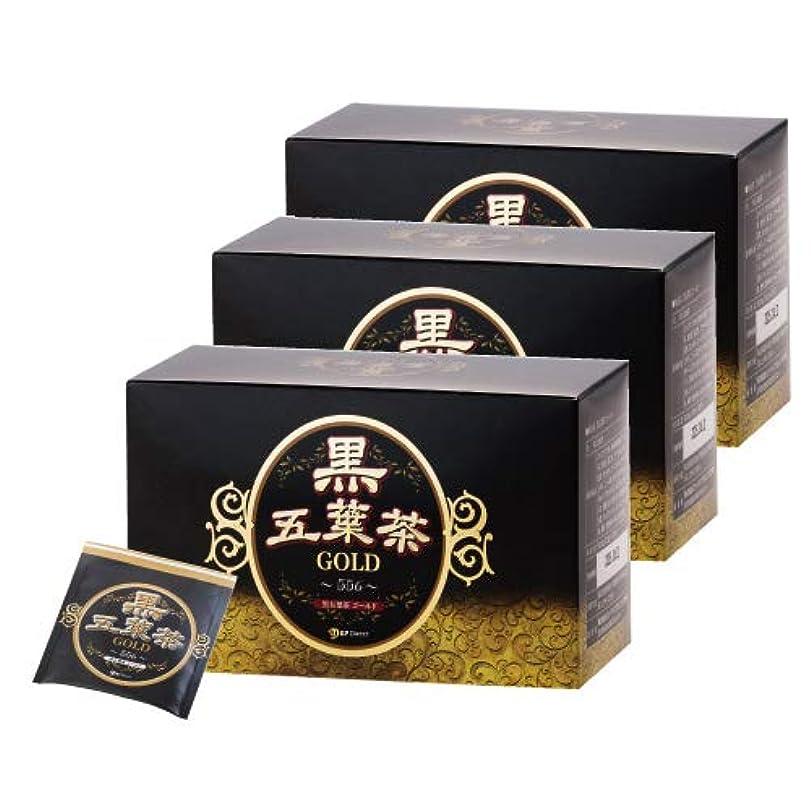 マインドフルドキドキシーボード黒五葉茶ゴールド 30包 3箱セット ダイエット ダイエット茶 ダイエットティー ハーブティー 難消化性デキストリン