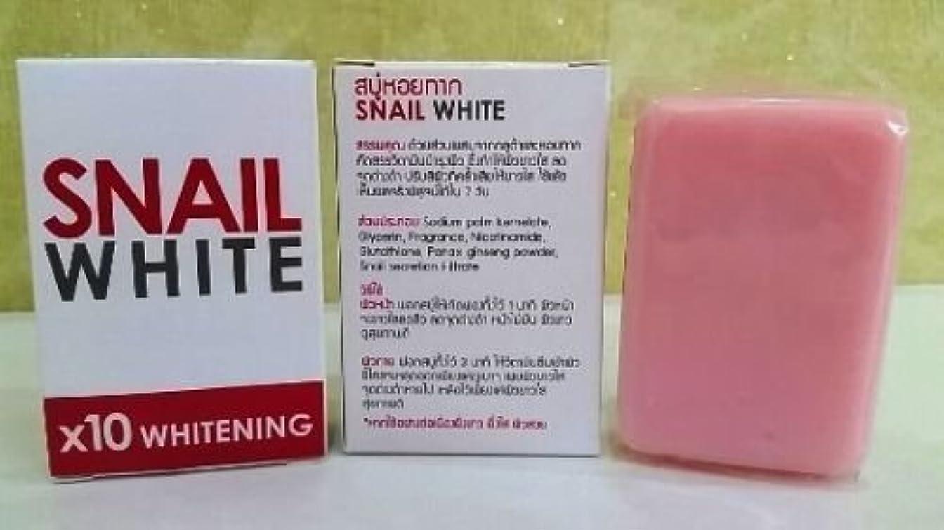 スペル雄弁普通のSnail White Soap 10x Whitening Power 70g.,dark Spots Damage Skin Face & Body.(Good Services) by Snail by Snail...