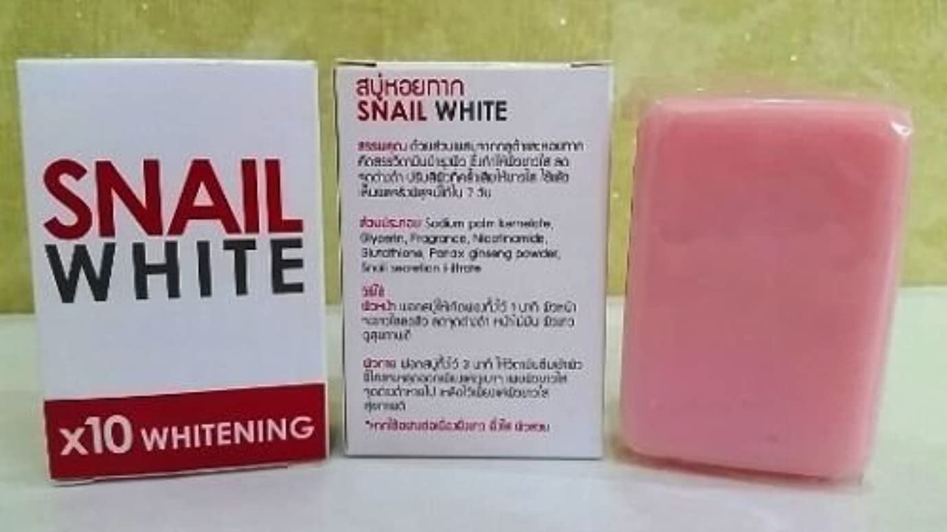 スモッグ縁銅Snail White Soap 10x Whitening Power 70g.,dark Spots Damage Skin Face & Body.(Good Services) by Snail by Snail...