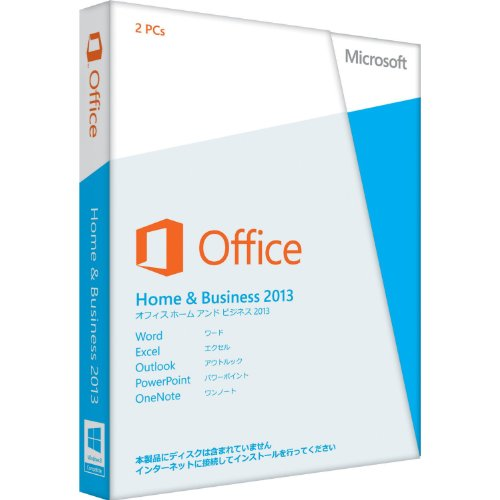 Microsoft Office Home and Business 2013(旧商品) Win対応