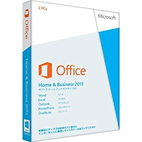 Microsoft Office Home and Business 2013|Win対応
