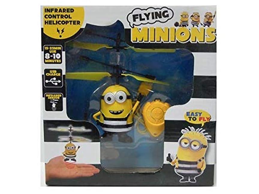チェス戦う巨人ミニオン フライング ミニオンズ FLYING MINIONS ヘリコプター ラジコン