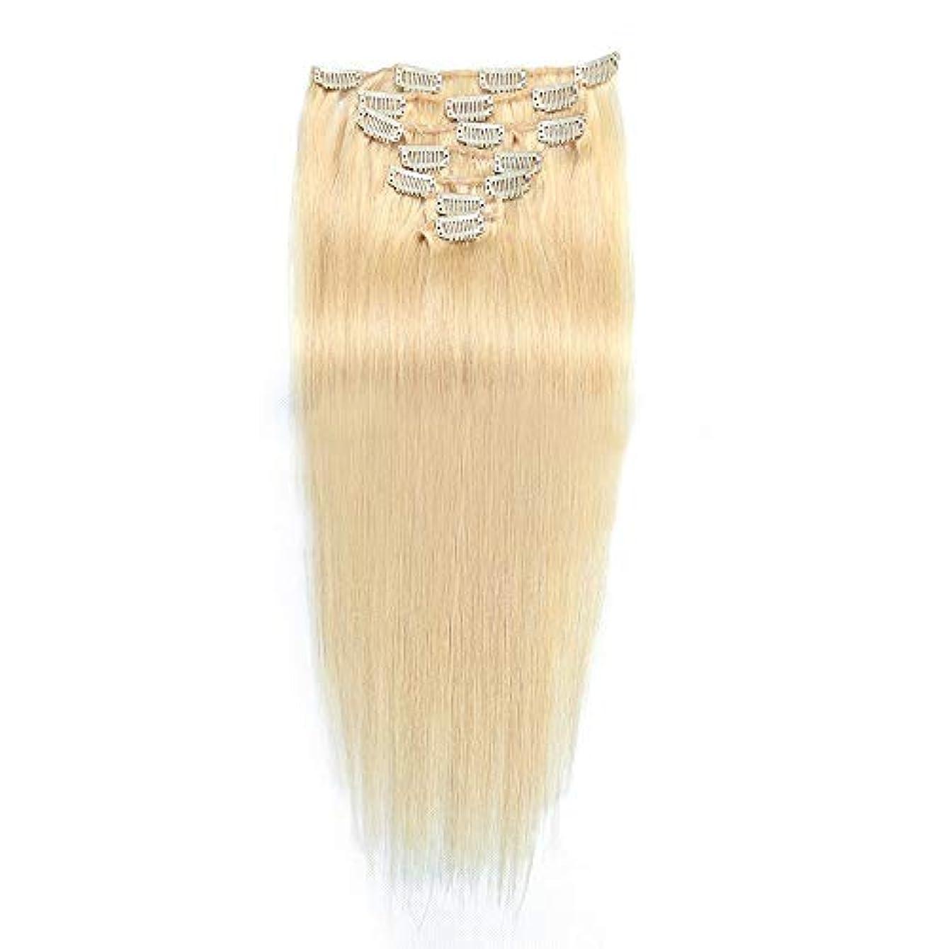 最小化する密輸業界HOHYLLYA 20インチ70グラムクリップインヘアエクステンション人間の髪の毛#24ライトブロンド7個フルヘッドストレートロールプレイングかつら女性のかつら (色 : #24 light blonde)