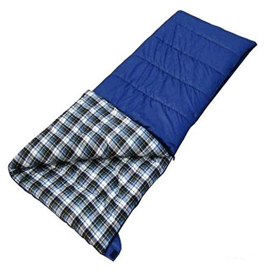 満足させる入学する徴収CATRP 寝袋を厚くする大人の屋外のキャンプのキャンプの封筒の寝袋は暖かく保つために接続することができます (色 : 紺)