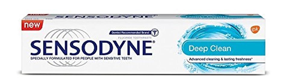 排除居心地の良いただやるSensodyne Sensitive Toothpaste - Deep Clean, 70g