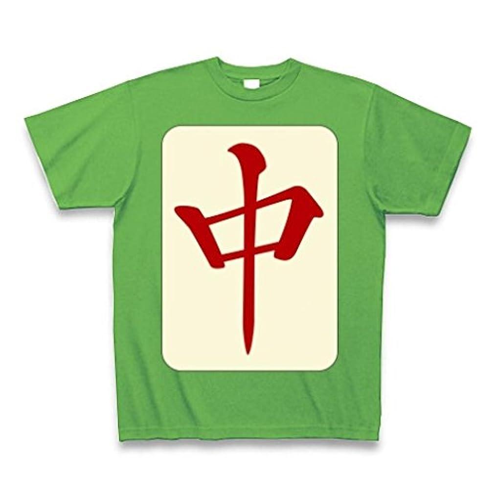 死にかけている発火する花嫁(クラブティー) ClubT 麻雀牌 中 チュン <三元牌> Tシャツ Pure Color Print