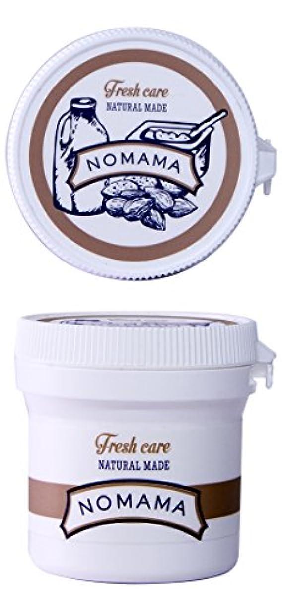 組立年忌避剤NOMAMA(ノママ) ナチュラルミックスクリームASY<SOFT>
