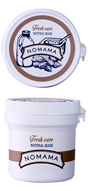 スズメバチカストディアンノートNOMAMA(ノママ) ナチュラルミックスクリームASY<SOFT>