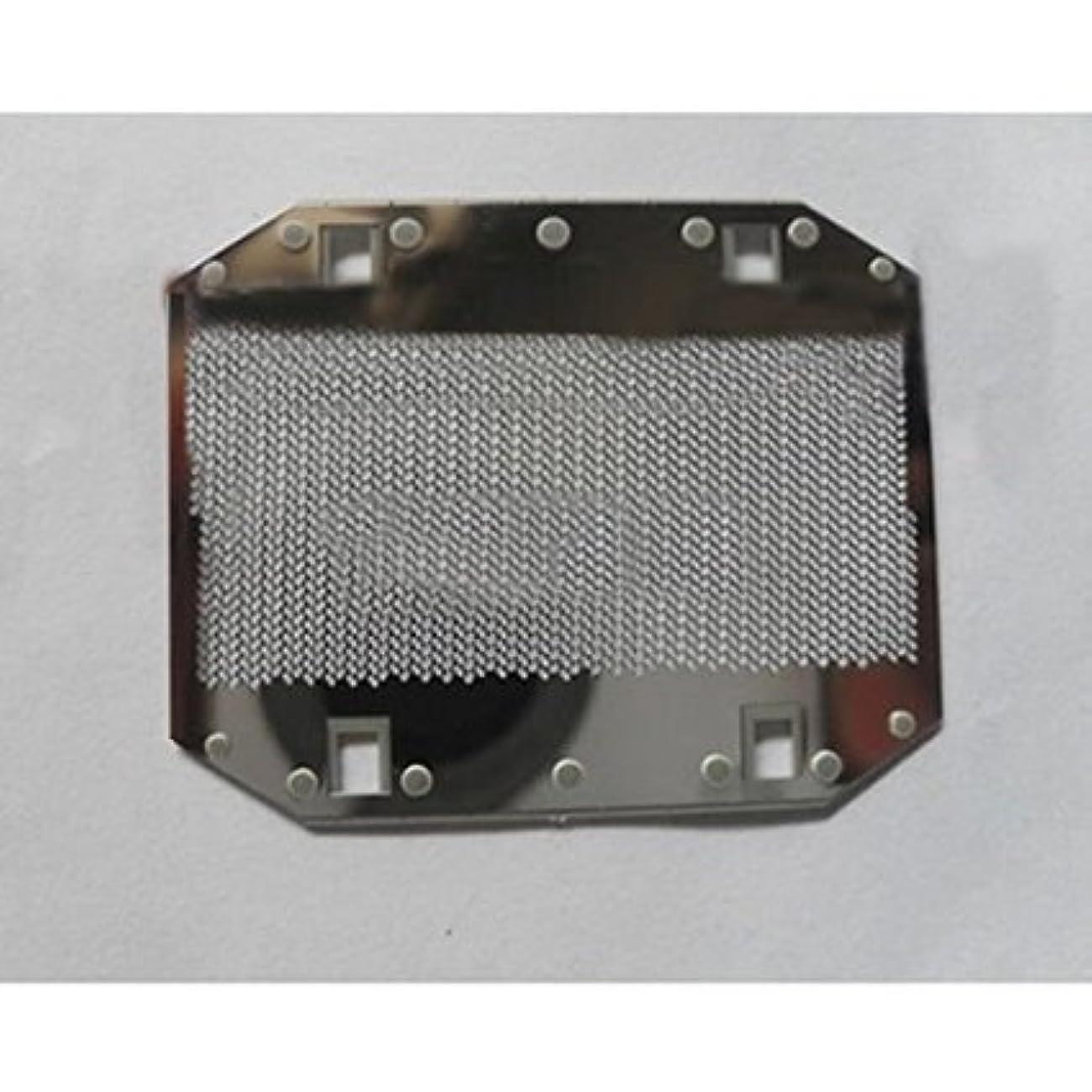 隙間スキャンダラス読みやすいLinyuan 安定した品質 Shaver Outer Foil for ES3042 ES3831 ES-RC30 ES3801 ES9943C
