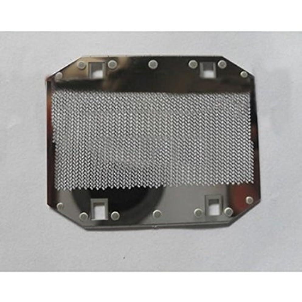 酸化する学生降ろすLinyuan 安定した品質 Shaver Outer Foil for ES3042 ES3831 ES-RC30 ES3801 ES9943C