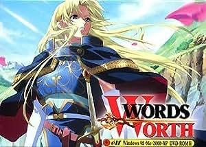 WORDS WORTH XP