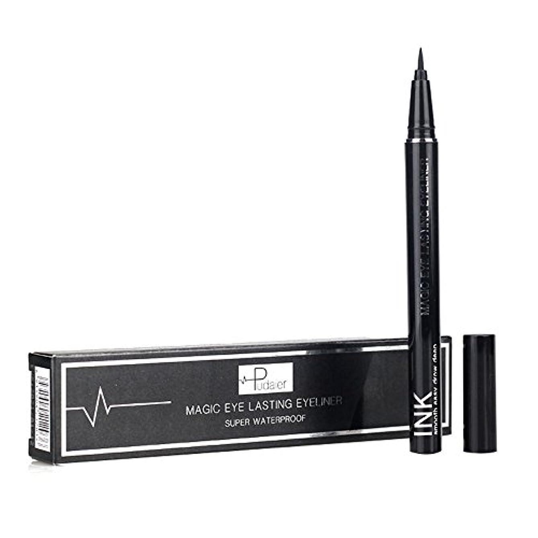 ヒロイック快適ほうき新しい防水美容メイク化粧品アイライナーペンシルブラックリキッドアイライナーペン