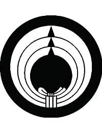 家紋シール 抱き結び熨斗紋 布タイプ 直径40mm 6枚セット NS4-2866