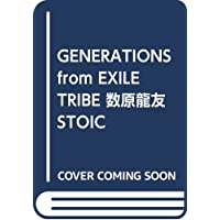 GENERATIONS from EXILE TRIBE 数原龍友 STOIC