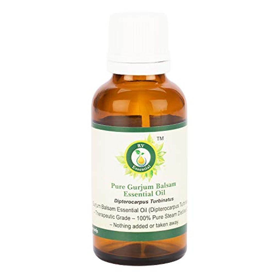 服を片付ける唯一好奇心盛ピュアGurjumバルサムエッセンシャルオイル630ml (21oz)- Dipterocarpus Turbinatus (100%純粋&天然スチームDistilled) Pure Gurjum Balsam Essential...