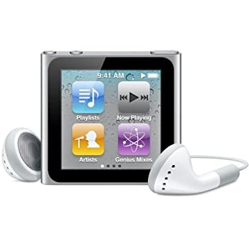 Apple iPod nano 8GB シルバー MC525J/A