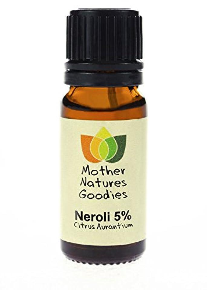 艶想起急速な10ml 精油 100%純粋天然 香りを選択 (アロマセラピー)- ネロリアブソリュート5%希釈