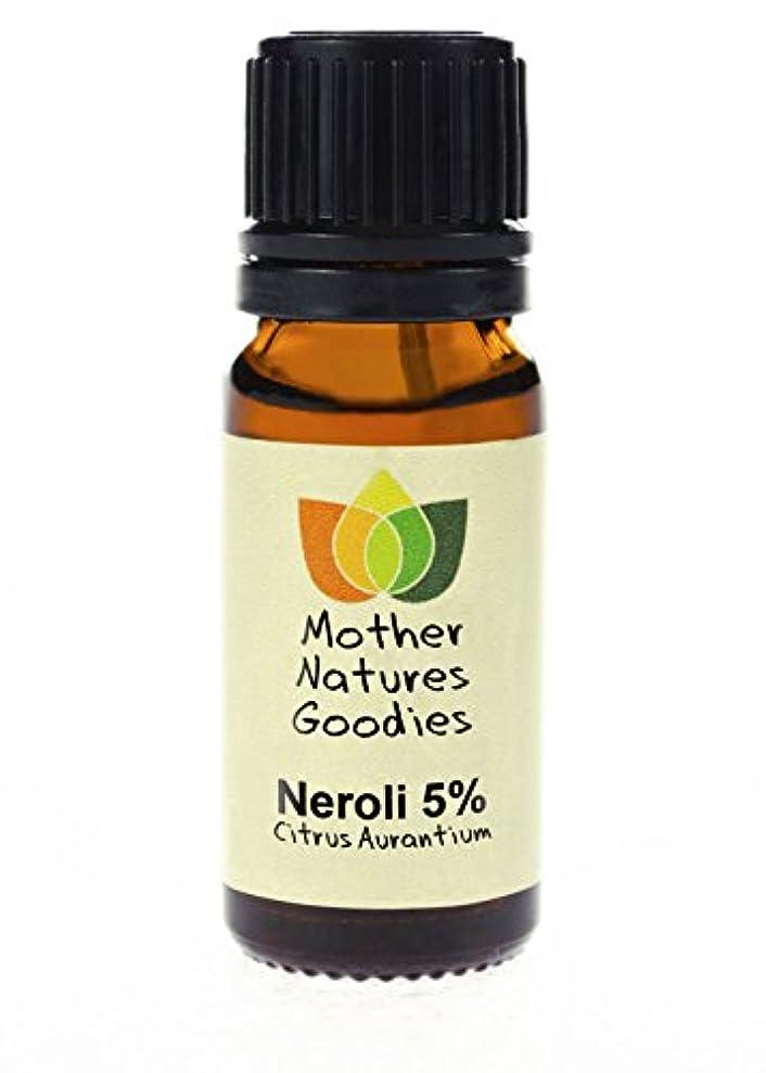 トレースポーター量で10ml 精油 100%純粋天然 香りを選択 (アロマセラピー)- ネロリアブソリュート5%希釈