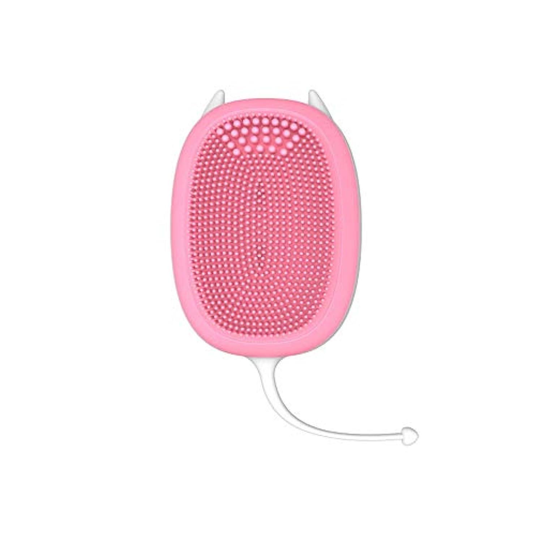 学校教育契約したサドルLYX ポータブルシリコーン振動クレンジング楽器、女性の男性の顔アーティファクト、充電式電動美容機器の多機能洗浄ブラシツール (Color : Pink-2)