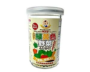 ベビー緑黄色野菜ふりかけ:モグモグ赤ちゃん