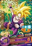 ドラゴンボールヒーローズGM9弾/HG9-03/孫悟飯:少年期 R