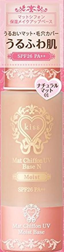 楽しむのり好意的キス マットシフォン UVモイストベース01