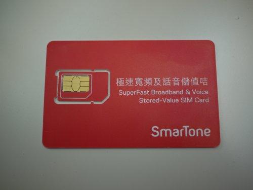 Smartone Micro SIM カード for iPhone iPad ( 香港版 iPhone/ iPadの アクティベート にも使用できます)