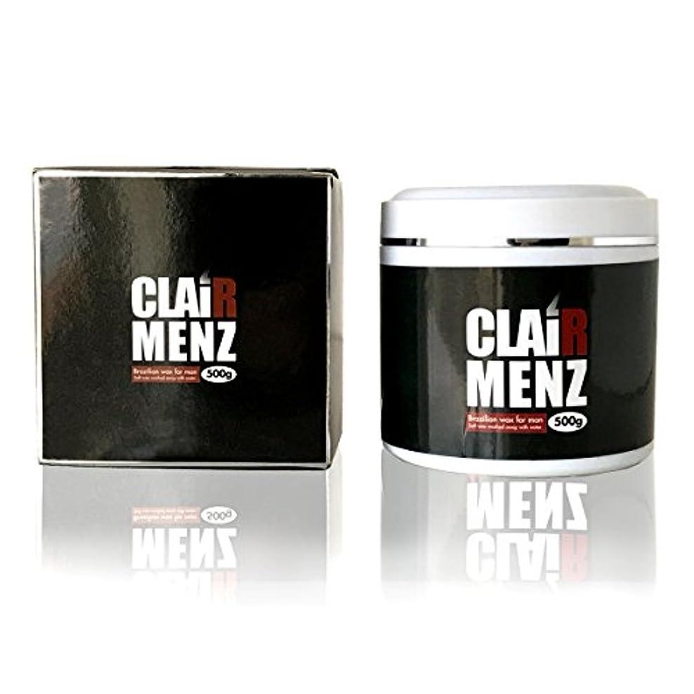 年次豊かな談話ブラジリアンワックス メンズ専用 clair Menz wax 500g(単品) メンズ脱毛専用ラベル 無添加ワックス 脱毛ワックス