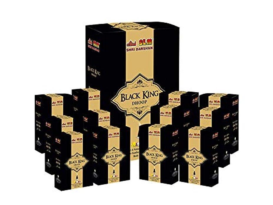 勝利した解読するアジアSLM Black King DHOOP Whole Pack 12 Boxes Each Box 20 Sticks Total 240 Sticks DHOOP