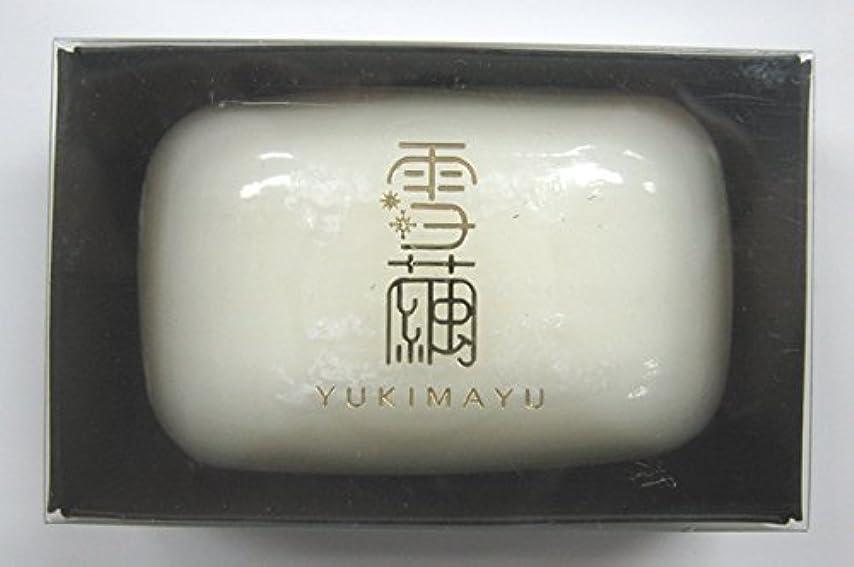 霧健康辞書フジセイ 雪繭トリートメントソープ 50g FQY033