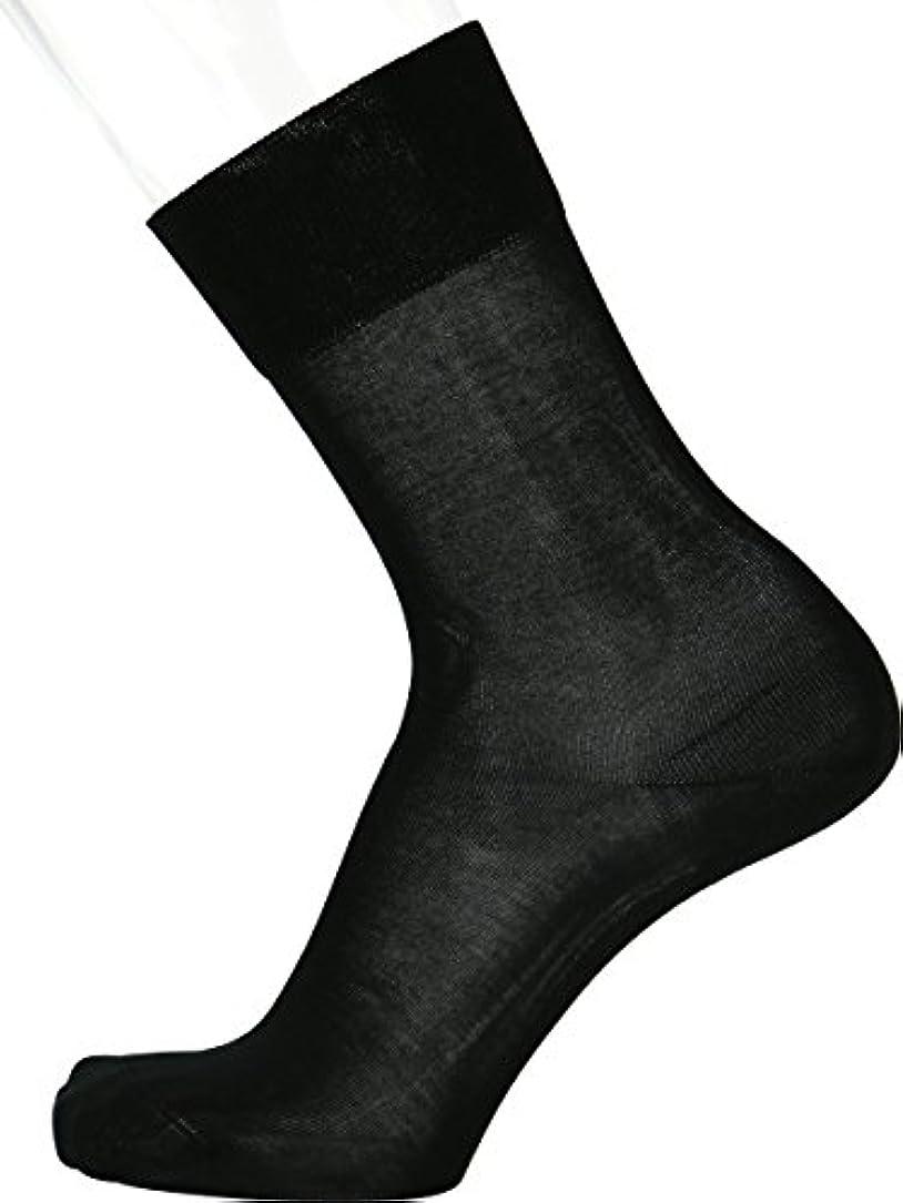 サドルほのかアクセスできない(ナイガイ)NAIGAI フォーマルソックス 冠婚葬祭 礼装用 紳士靴下 綿100%