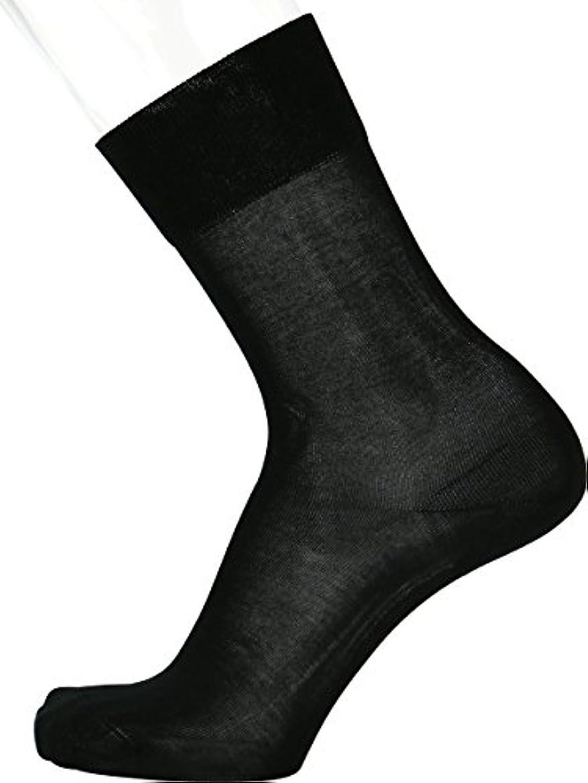 バランスのとれた検出可能曲(ナイガイ)NAIGAI フォーマルソックス 冠婚葬祭 礼装用 紳士靴下 綿100%