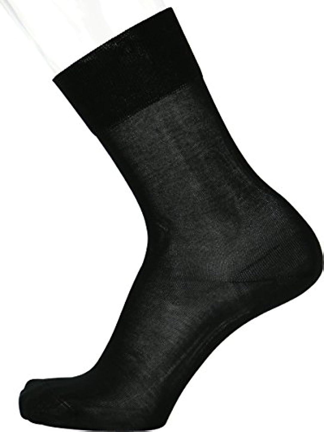 ビュッフェ占める横(ナイガイ)NAIGAI フォーマルソックス 冠婚葬祭 礼装用 紳士靴下 綿100%