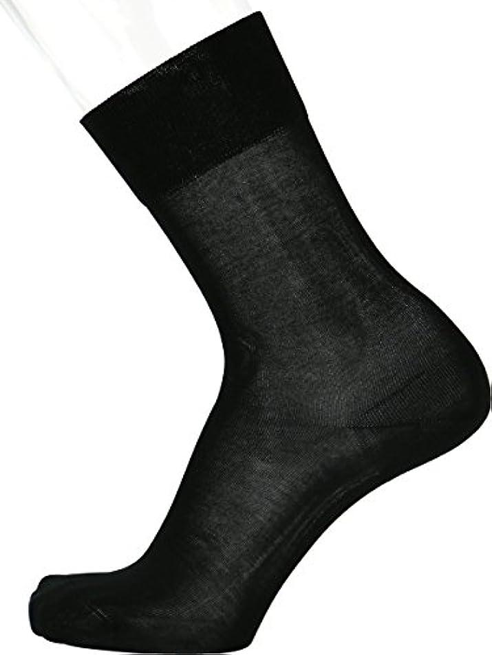 印象天国寓話(ナイガイ)NAIGAI フォーマルソックス 冠婚葬祭 礼装用 紳士靴下 綿100%