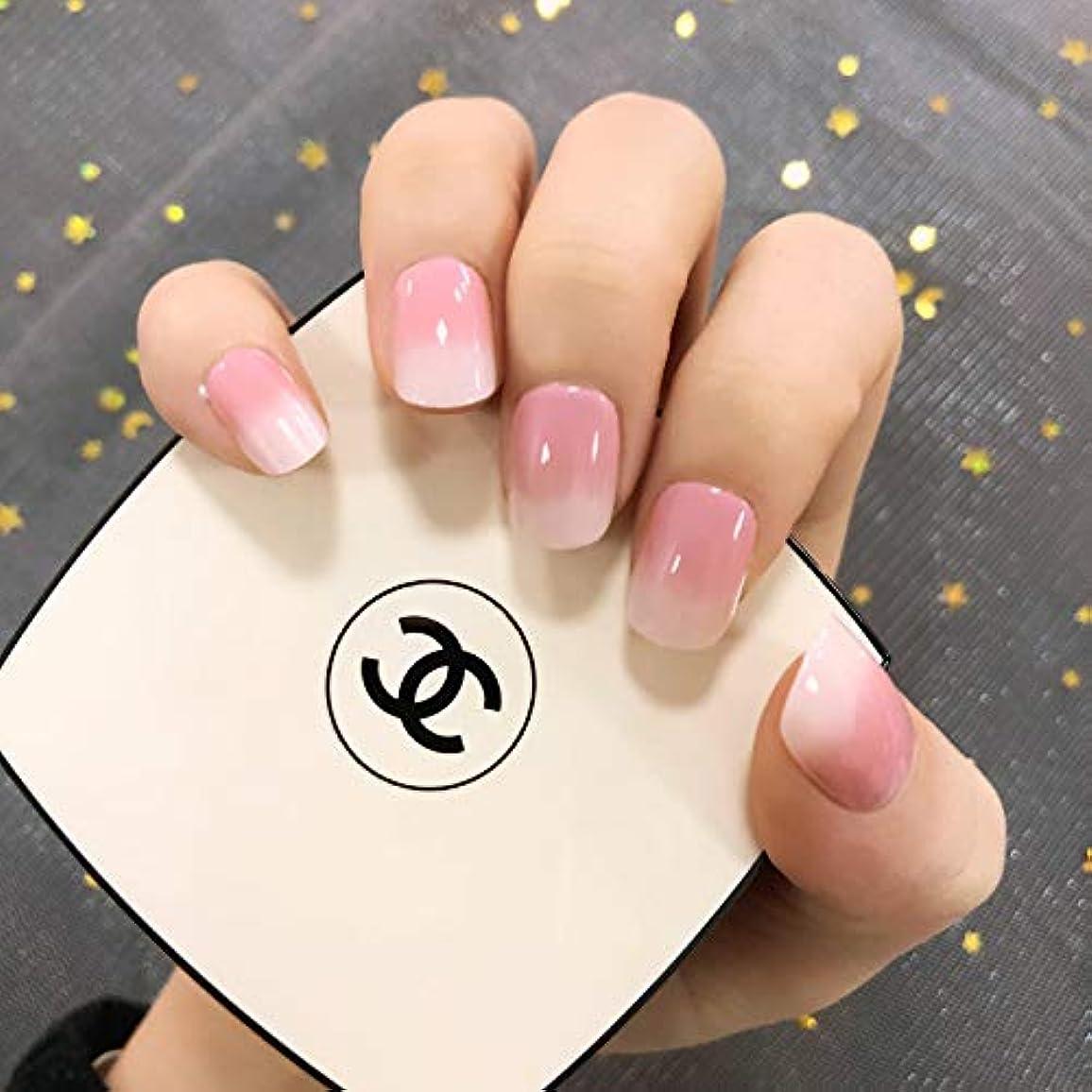 署名ヒューズ食料品店ファッション新製品 両面接着テープ付き ネイルチップ グラデーション色 流行色 夢幻 24枚入 (ピーチの色)