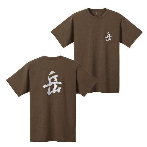 モンベル WIC.T カリグラフィー 岳(男女兼用)