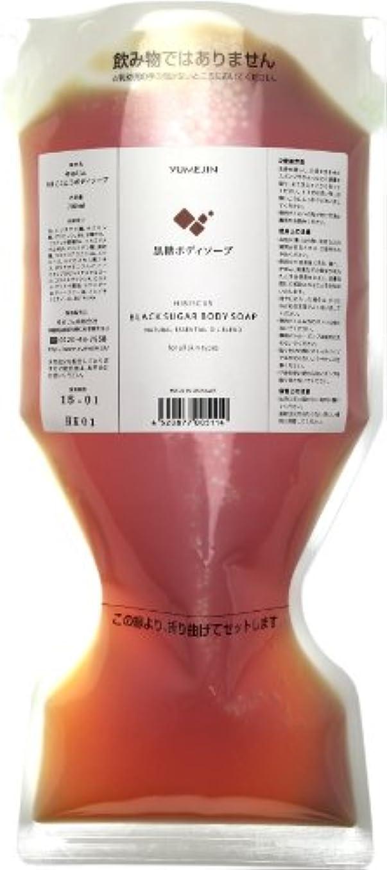 ペフ結晶極端なハイビスカス黒糖ボディソープ 詰替えパウチ 700ml