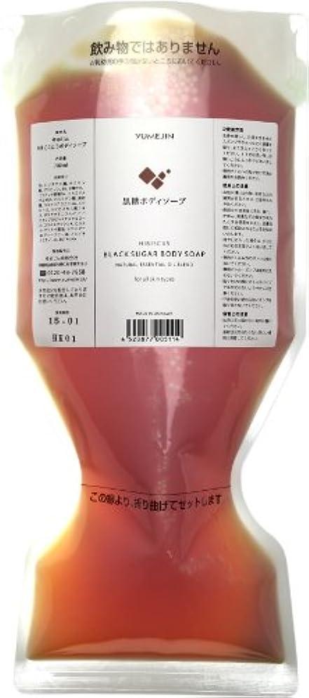 うなり声シンプルさ膨らませるハイビスカス黒糖ボディソープ 詰替えパウチ 700ml