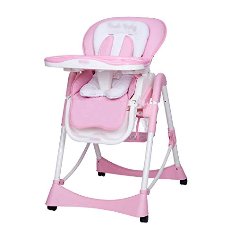 子供用ダイニングチェア 子供用ダイニングチェアPP多機能Foldableダイニングテーブルハイチェア (色 : Pink)
