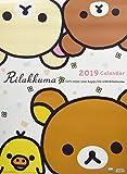 エンスカイ リラックマ 2019年カレンダー